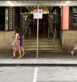 Flinders Lane street view